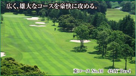 房総ゴルフ場東コース