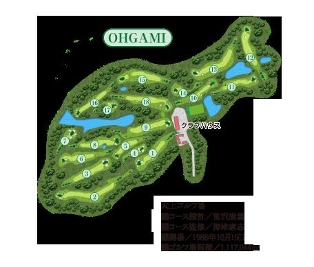 大上ゴルフ場図