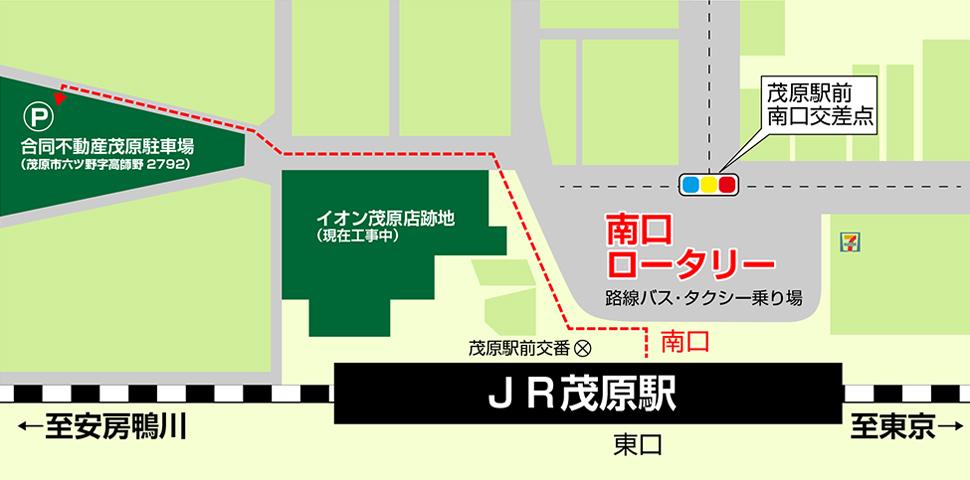 茂原駅マップ