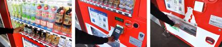 IC自動販売機